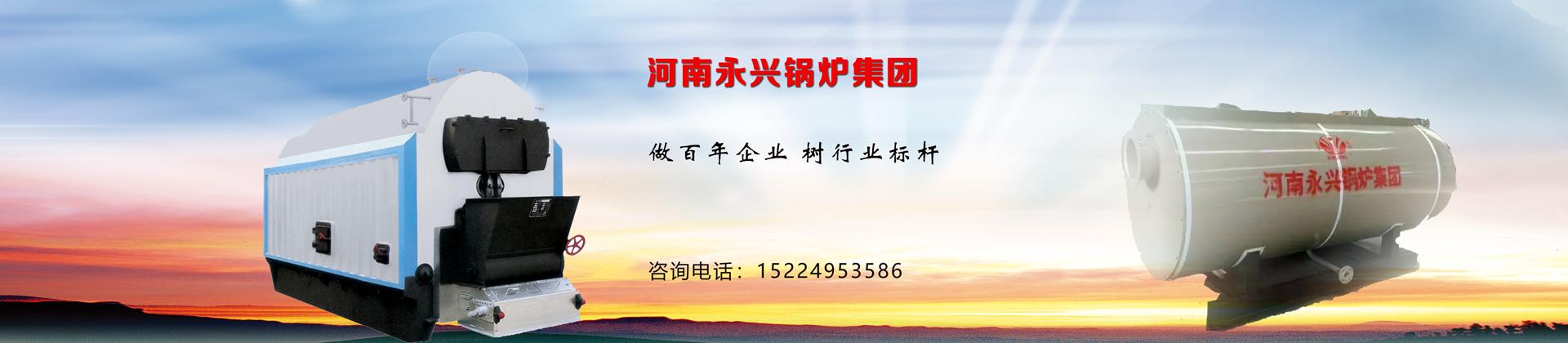 永兴ca88亚洲城网站集团